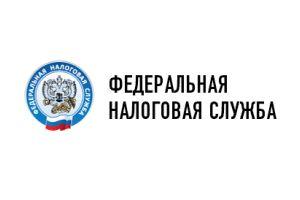 закрытие ип на налог ру