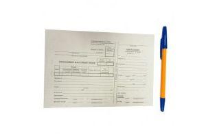 приходный кассовый ордер образец заполнения 0402008 - фото 7