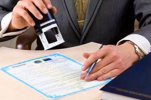 регистрация ип юридическая консультация