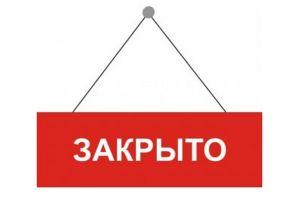 заявление о закрытии ип 2016 бланк скачать бесплатно - фото 8